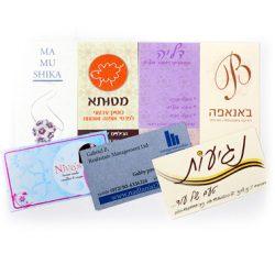 כרטיסי ביקור: נגיעות, באטנאפה, מטותה, ניאס, מומהשיקה, דליה