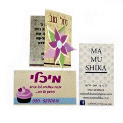 כרטיסי ביקור וכרטיסי ברכה עם צבעים עדינים וטקסטורות עדינות