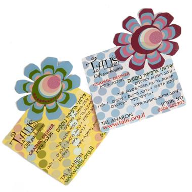 מגנטים מרובעים עם פרח צבעוני בצד