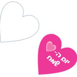 עיצוב כרטיס ורוד בצורת לב ליום האהבה