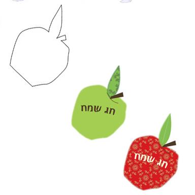 עיצוב ברכה בצורת תפוח